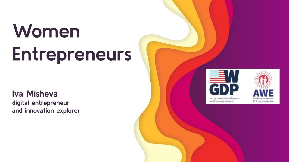 Lecture for Academy for Women Entrepreneurs in New Bulgarian University